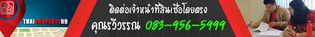 เจ้าหน้าที่สินเชื่อ อนุมัติไว 0839565999